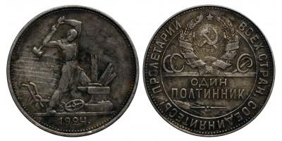 Szovjetunió 50 kopek 1924