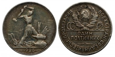 Szovjetunió 50 kopek 1925