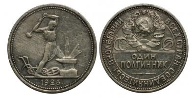 Szovjetunió 50 kopek 1926