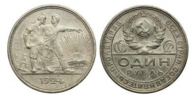 Szovjetunió 1 rubel 1924
