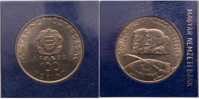 100 forint űrhajózás 1980 BU