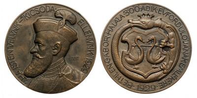 Bethlen Gábor halálának 300. évfordulójára emlékérem 1929