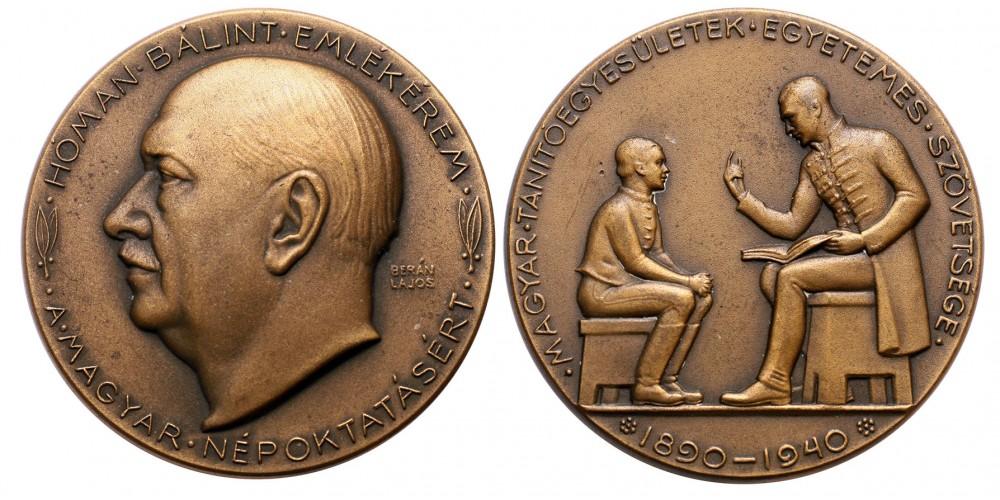 Hóman Bálint Emlékérem a magyar népoktatásért 1940
