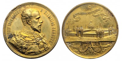 Budapesti Országos Kiállítás 1885 Emlékérme Rudolf trónörökös a kiállítás védnöke