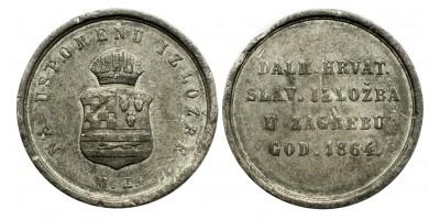 Horvátország Dalmát-Horvát-Szlavón Kiállítás Zágráb 1864 kiállítási emlék