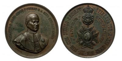 Simor János esztergomi érsek 25. jubileuma 1882 emlékérem