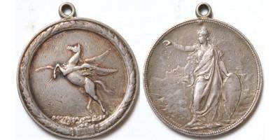 Kincsem ezüst emlékérem 1874