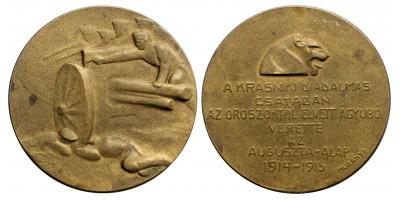 Krasniki csata emlékérem 1914-15
