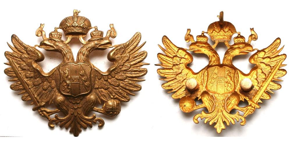 Osztrák-Magyar Monarchia címer kartusra (patrontáska) - sas