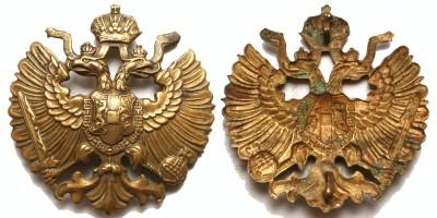 Osztrák-Magyar Monarchia címer kartus övre (patrontáska) - sas