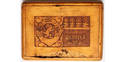 """I. Vh. hadifogoly munka cigarettás doboz """"Somorja 1916"""""""