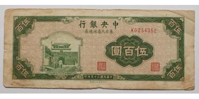 Kína 500 yuan 1946