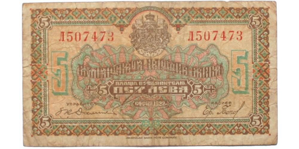 Bulgária 5 leva 1922