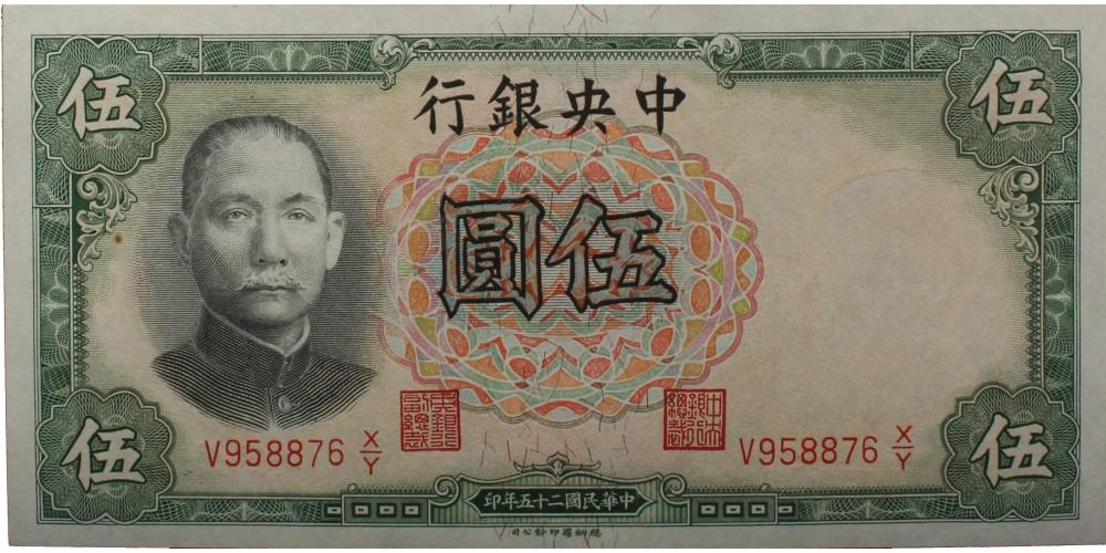 Kína 5 yuan 1936