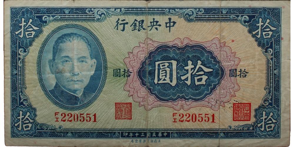 Kína 10 yuan 1941