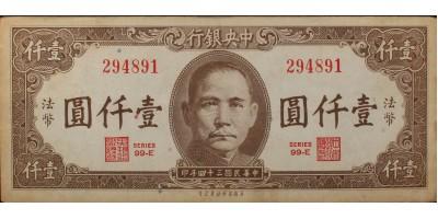 Kína 1000 yuan 1945