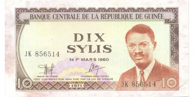 Guinea 10 syli 1971
