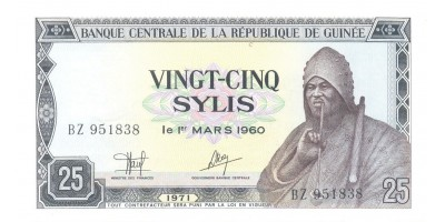 Guinea 25 syli 1971