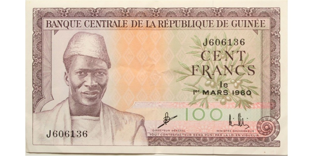 Guinea 100 frank 1960