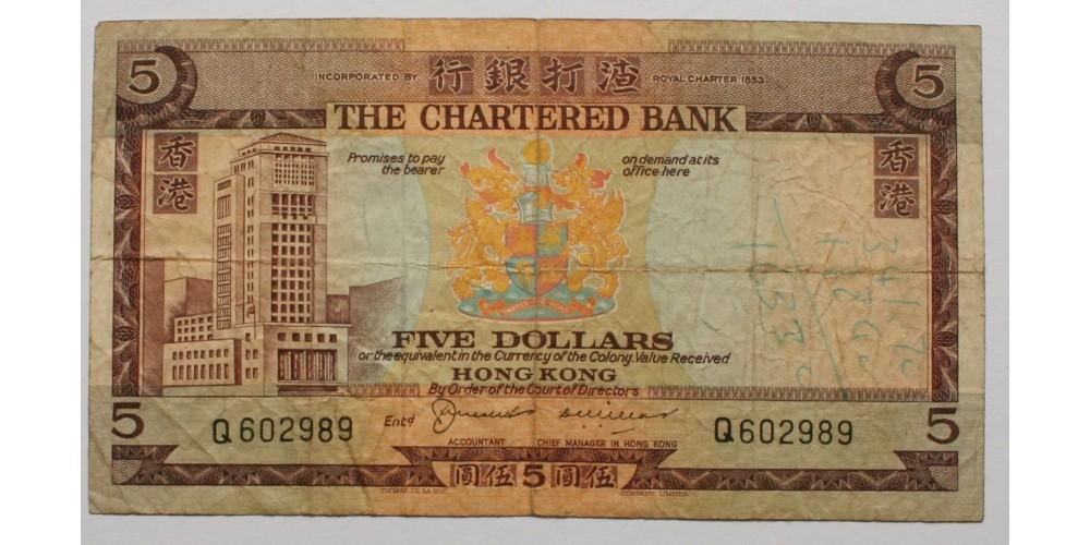 Hong Kong The Chartered Bank 5 dollár ND (1975)