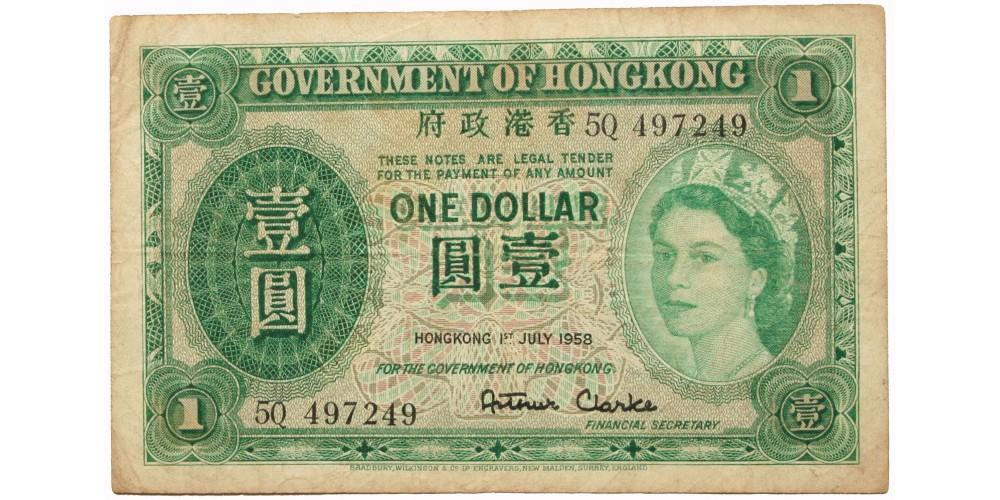 Hong Kong 1 dollár 1953