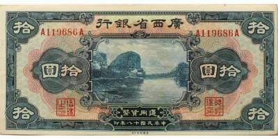 Kína Kwangsi 10 dollár 1929