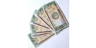 Szudán 26db 100 font 1989 sorszámkövető