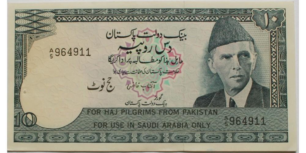 Pakisztán mekkai zarándoklat 10 rupia 1978