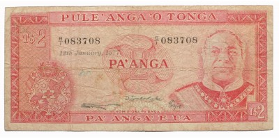 Tonga 2 pa'anga 1977