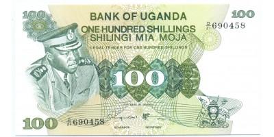 Uganda Idi Amin Dada 100 shilling ND (1973)