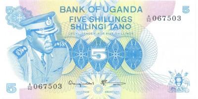 Uganda Idi Amin Dada 5 shilling én. (1977)