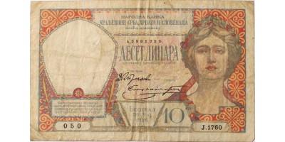 Jugoszlávia 10 dinár 1926 R!