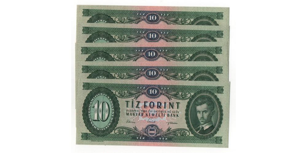 10 forint 1962 5db sorszámkövető