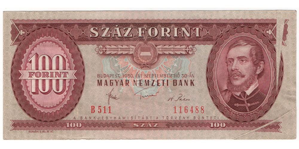 100 Forint 1980 hibás nyomat