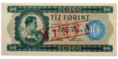10 forint 1946 Minta