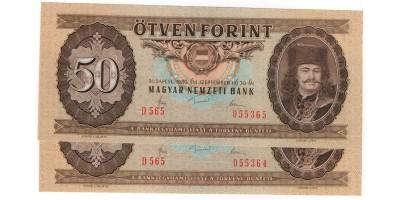 50 Forint 1980 2db sorszámkövető