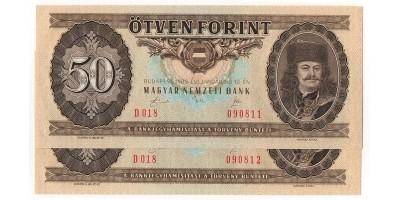 50 Forint 1989 2db sorszámkövető