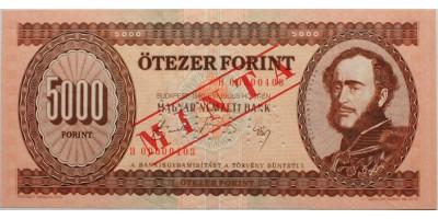 5000 Forint 1990 Minta