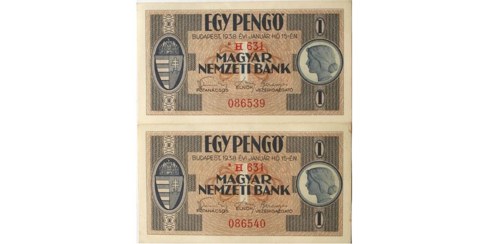 1 pengő 1938 2db sorszámkövető