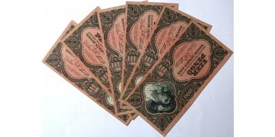 1000 pengő 1945 6db sorszámkövető