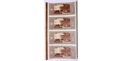 50 pengő 1945 hátlapi nyomat felvágatlan ív 4db