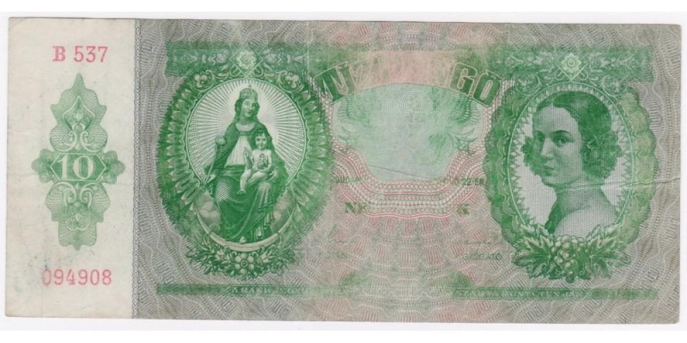 10 pengő 1936 (színhibás)
