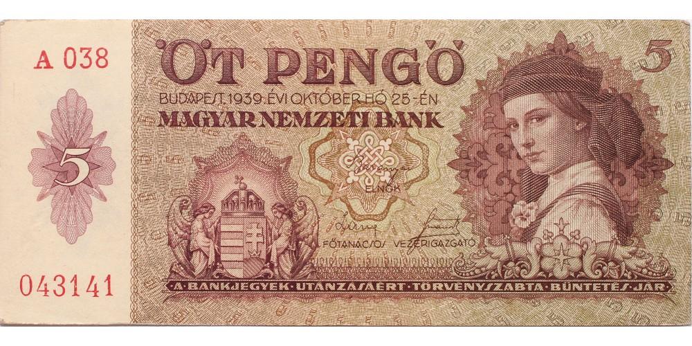 5 pengő 1939