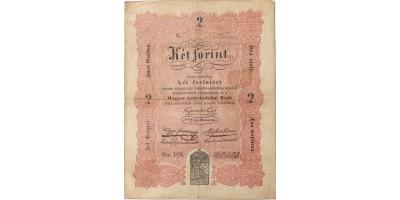 """2 forint 1848 """"Országgyűlési Múzeum"""""""