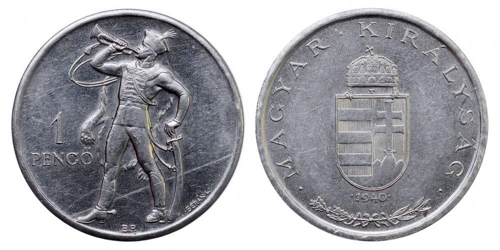 1 pengő 1940 Cu-Ni próbaveret RRR!