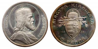 Szent István 5 pengő 1938 Artex utánveret