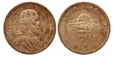 5 Pengő 1938 Szent István