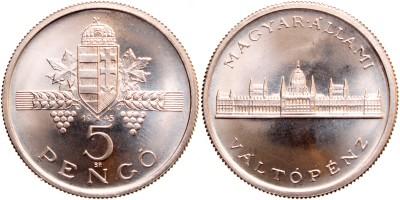 5 pengő 1945 ARTEX utánveret