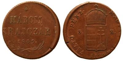 Szabadságharc 3 krajcár 1849 verdehibás!